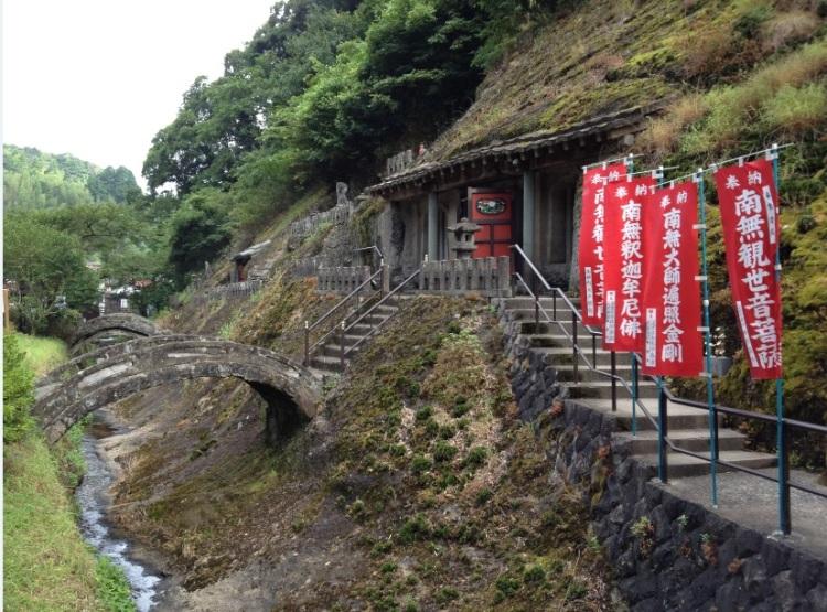 Rakkan-ji Temple's bridges - Iwami Ginzan Silver Mine - Matsue Travel Guide Japan