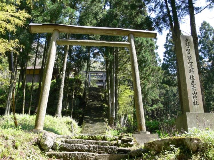 Sahimesan Shrine - Iwami Ginzan Silver Mine - Matsue Travel Guide Japan